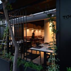Tocayo Restaurant In Nicosia